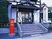 善光寺郵便局・写真