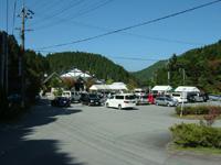 道の駅 つぐ高原グリーンパーク・写真