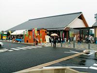 道の駅 にしお岡ノ山・写真