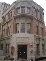 旧加藤商会ビル・写真