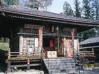光智山法泉寺(札所24番)・写真