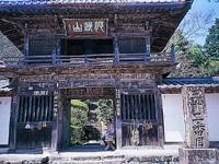 般若山法性寺(札所32番)・写真