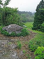 舟見岩・写真