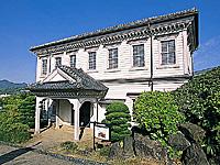 旧長崎地方裁判所長官舎・写真