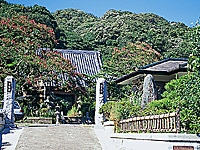 円久寺・写真