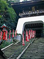 江島神社辺津宮・写真