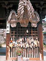 西國寺・写真