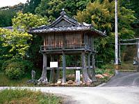 浜田の泊り屋・写真