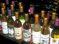 ロリアンワイン白百合醸造・写真