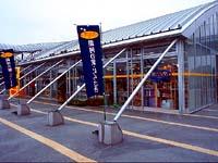 道の駅 にらさき・写真