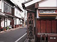 本町通り・写真