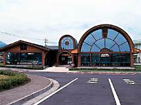 鹿屋市観光物産総合センター・写真