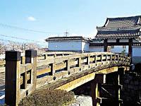 水口城資料館(水口城跡)