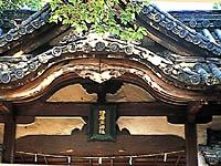伊居太神社・写真