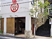 鳥取温泉・写真