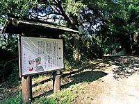 荘内半島(浦島太郎伝説の里)