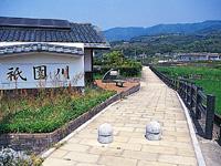 祇園川・写真