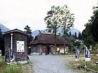 塩の道資料館