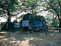 松倉城跡・写真