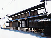 旧太田脇本陣林家住宅・写真
