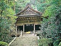 金峯神社・写真