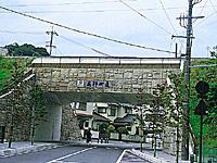 高野街道・写真