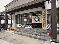 勝山郷土資料館・写真