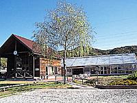 岡山市環境学習センター「めだかの学校」