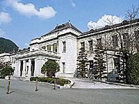 山口県政資料館・写真
