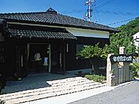 竜崎陶芸の館・写真