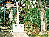 宗麟原供養塔