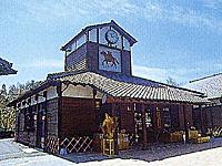 道の駅 北川はゆま・写真