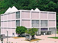 奄美市立奄美博物館・写真