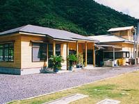 大島紬泥染公園(見学)・写真