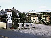 徳蔵寺 ピンポン寺・写真