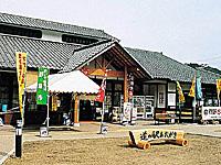 道の駅 あおがき・写真