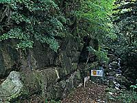 岩屋権現の梵字曼荼羅・写真