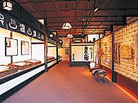 小浜歴史資料館(湯太夫跡)・写真