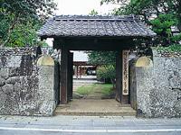 福江武家屋敷通りふるさと館・写真