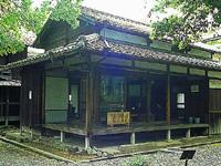 徳富記念園
