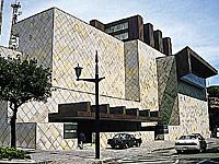 熊本県立美術館 分館・写真