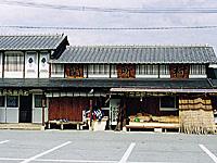 ふるさとセンター 関所村・写真
