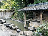 宝泉寺温泉
