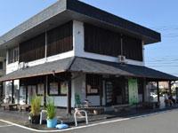 道の駅 菰野・写真