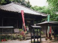 太江寺・写真