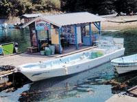 あご湾釣りセンター