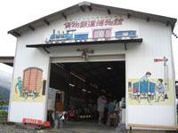 貨物鉄道博物館・写真