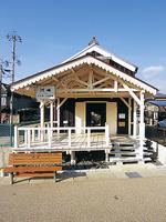 河崎・川の駅
