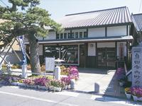 一身田寺内町の館・写真