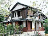 原田二郎旧宅・写真
